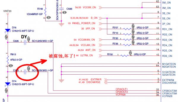 昨天接到一台x201i  接上适配器电流0.36一下就掉到0.