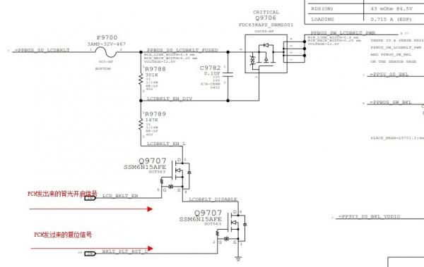 电路 电路图 电子 户型 户型图 平面图 原理图 600_379
