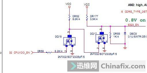 前级电路装得到6323 en高电平的en
