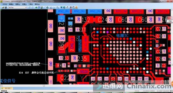 """主板点位图    手机维修思路    在键盘上输入:""""SS+元件位置号""""可以定位位置,如SSC90,可以查找C90这个电容的实际位置。请注意一定要输入完整的位置号,比如射频部份的R17_RF,必须输入全名SSR17_RF    自动定位到C90的所在位置。    在空白位置点击右键,弹出的菜单中选择:""""选择元器件"""",左键点击任意元器件,在左下角会显示出:元件的型号、位置号、封装大小、参数。   在空白处点击右键,左键点击""""选择元器件&rdq"""