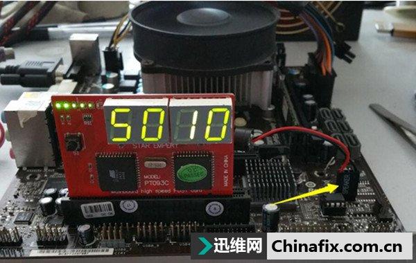 品牌:华擎主板 型号:FM2A75-DGS 芯片组:AMD A75 BIOS型号:W25Q64BV BIOS备份:是 故障描述:触发开机不跑码。 解决办法: 客户说开机不跑码,打值正常无短路,插上电源开机,发现确实不跑码。诊断卡显示四个----。   手动短接复位开机,发现诊断卡上面的复位灯能正常闪烁,初步判定主板复位正常,既然PCI复位都有了,为了节省时间我一般不会去再去测量板上的各大供电,而是直接用示波器测量BIOS看有没有寻址到BIOS来了,测量BIOS第1脚发现有正常的寻址波形。  既然1脚有寻址