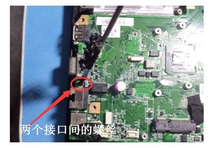 神舟笔记本电脑优雅a400-d52拆机图解