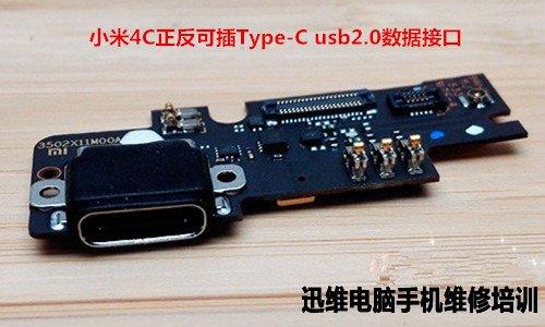 现在用小米4C手机的朋友越来越多,小米4C真有这么多魅力吗?小米4C在外观上拥有多种青春活力机身颜色,类肤材质,兼顾时尚外观与手感。硬件配置相比小米4i有很大的提升,并加入了不少新特性功能。下面通过小米4C拆机图解来看看,小米4C手机的做工是不是真有这么大魅力。