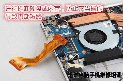 asus华硕ux501笔记本清理灰尘拆机图解
