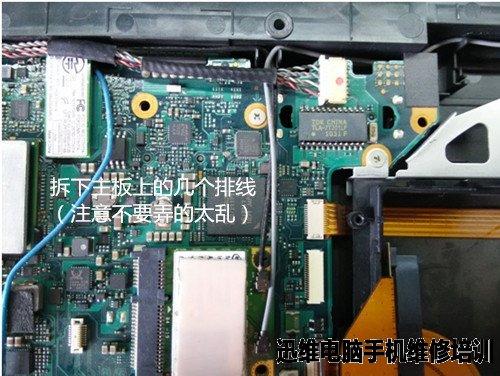 电脑拆机_sony笔记本电脑PCG-31112T拆机图解_迅维电脑维修培训