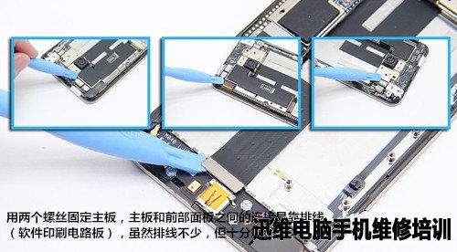 电池和主板的连接方式通过一根排线相连