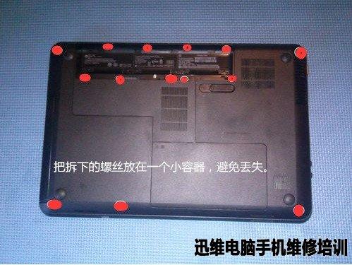 惠普笔记本cq45拆机图解教程