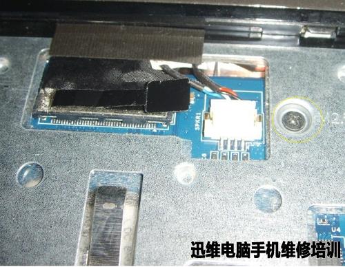 宏基笔记本电脑4741g拆机清灰图解