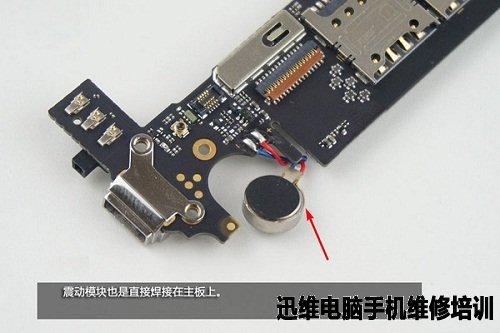 手机模块的周边电路技术