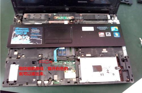 惠普4411s拆机清灰图解
