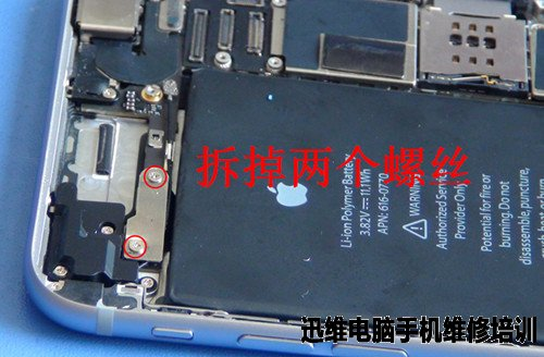 苹果iphone6plus拆机详细图解