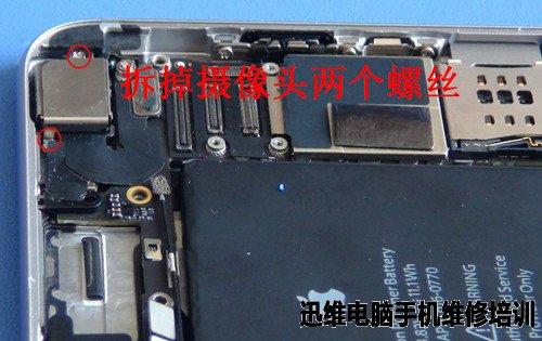 苹果维修 iphone6拆机图曝光