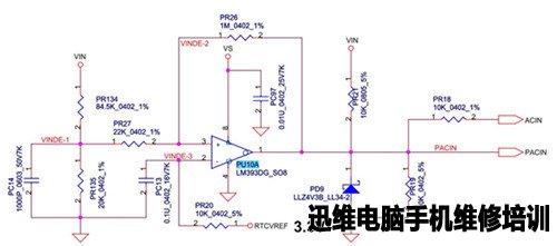 lenovoa320t手机的电路原理图