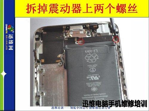 苹果4拆机图解