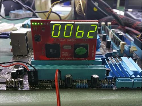 华硕g41 触发开机上电不跑码 迅维维修案例展示图片