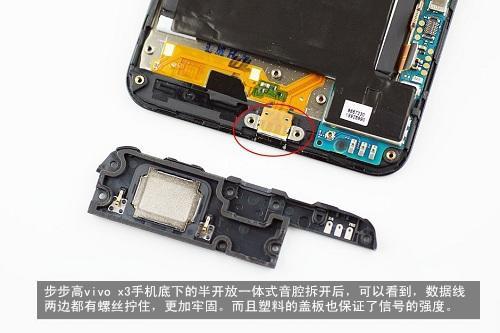 车载手机支架拆开内部结构图