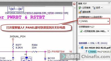 然后经过r364限流后通过bc151再次滤波变成-pwrbtsw信号给到io.