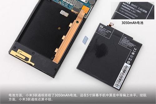 最强安卓手机 小米3联通版拆机图解