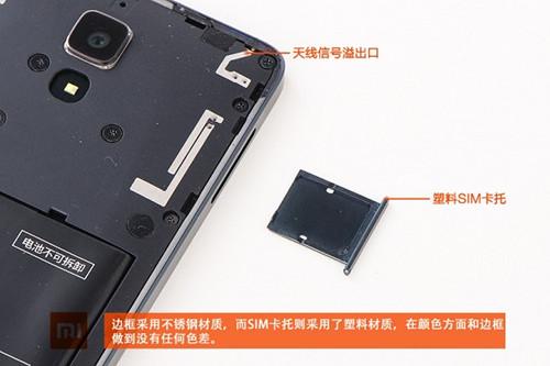 小米4手机采用了不锈钢金属材质边框