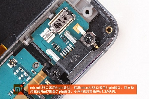 小米4拆机 拆解容易工艺用料有提升图片