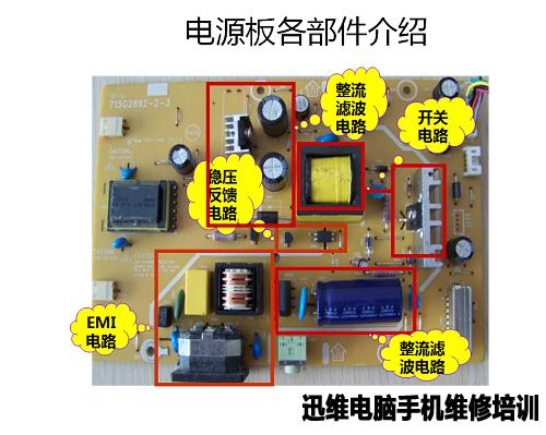 电路板 500_399