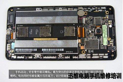 华硕zenfone6拆机图解教程