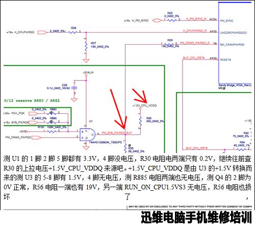 联想l2060wd显示器电源板电路图