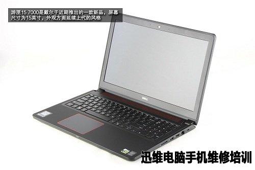 游匣i5-7557拆机图解教程
