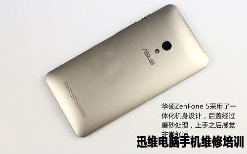 华硕zenfone5拆机图解教程