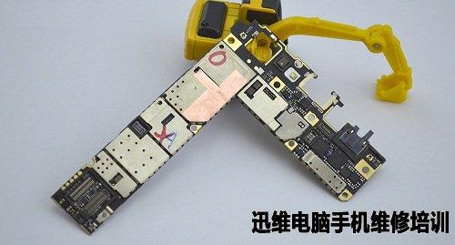 vivo智能手机x5max360度无死角拆机过程