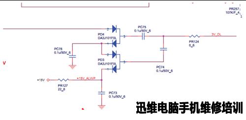 宏碁笔记本acer e1-471g不开机维修案例