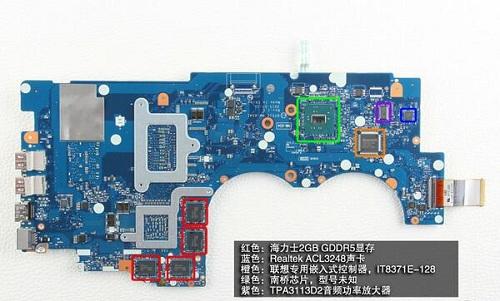 电脑硬盘电路板