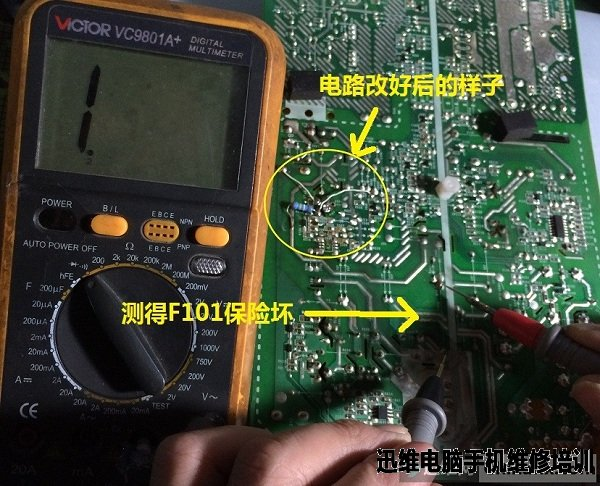lg32寸液晶电视机维修