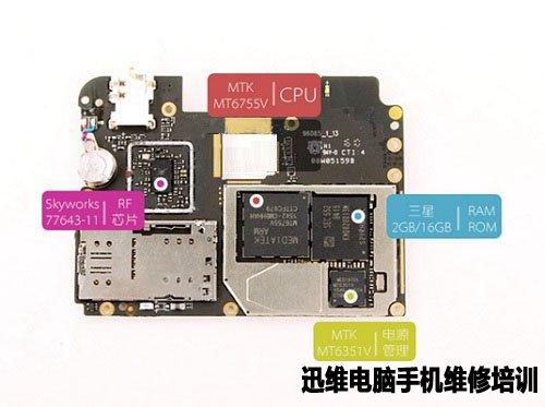 电路板 机器设备 500_373