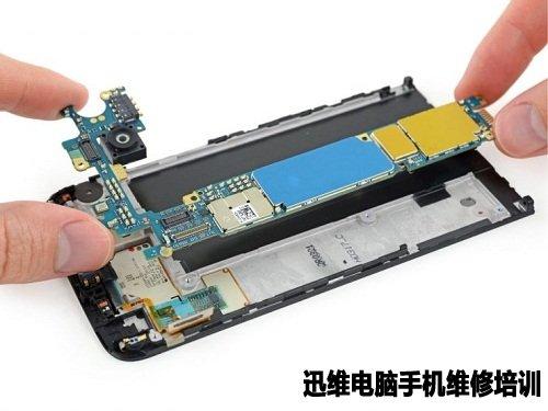 lg g5手机拆机图解_迅维电脑维修培训