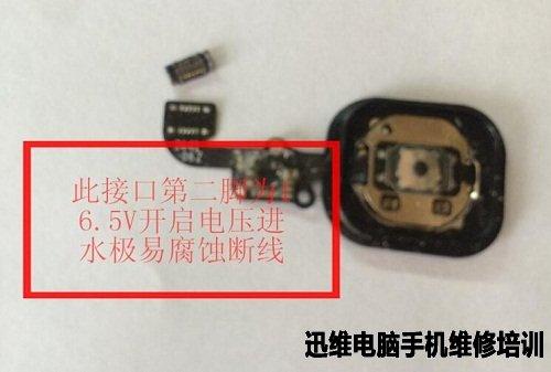 苹果6刷机报错53,指纹排线维修一例