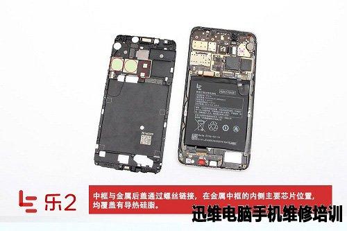 乐视手机2拆机图解教程