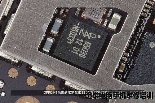 oppo9077主板维修ic电路图
