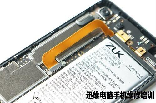 联想zuk z2拆机图解教程_迅维电脑维修培训