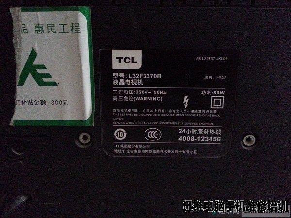 tcl l32f3370b液晶电视背光保护维修一例
