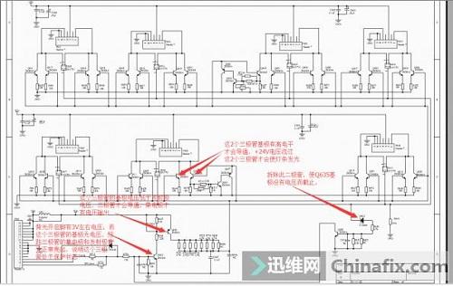 发现背光开启信号(BL-ON)和亮度调整信号(DIM PWM)都有3V左右的电压,说明恒流板的控制信号正常,问题出现恒流板本身,于是我去测量Q649的基极,发现基极没有电压,分析电路可知,如果Q649基极没有电压,Q649将会截止,从而导致Q650截止,Q650截止会使Q601-Q612 Q617-Q628均截止,(因为这些管子的基极没有电压)。这些管子截止就会使灯条供电形成不了回路,灯条肯定不亮。我想强行让Q649导通,于是用镊子短路Q649的集电极与发射极,果然背光正常点亮,这说明就是Q649的基