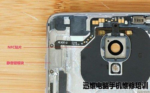 一加手机3拆机图解教程_迅维电脑维修培训