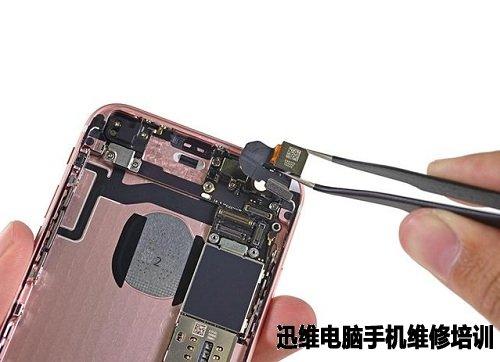苹果4s听筒拆机图_iPhone6s玫瑰金版详细拆机教程_迅维电脑维修培训
