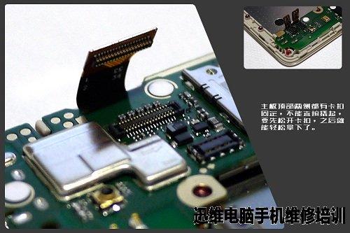 4c小拆:荣耀畅玩4c拆机图解