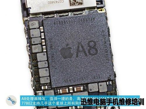 苹果家族:iphone6 plus拆机图解