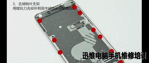 乐视1s拆机换屏幕换电池教程