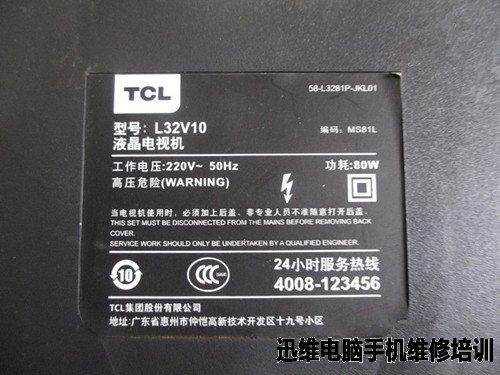 tcl液晶电视l32v10三无故障检修一例