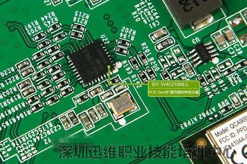 两颗高通qca8337n千兆交换机芯片达到2g带宽.