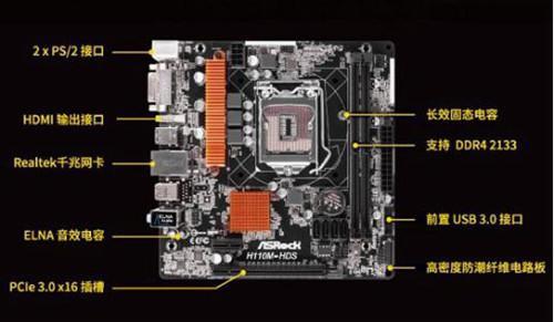 主板芯片好坏的检测,特别强调主板的工作时序,如主板开机电路原理