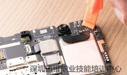 分离前置摄像头连接器